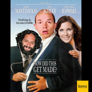 The heads of Paul Scheer, June Diane Raphael, and photoshopped onto the Junior movie poster
